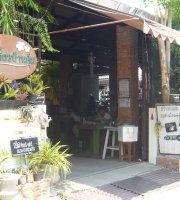 Noodle House & Coffee Shop