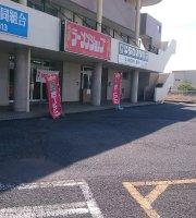 Ramen-Shop Washimiya