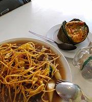 Hamid Restaurant