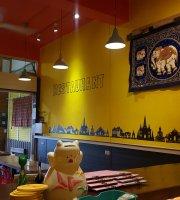Qiaoweixiang Restaurant