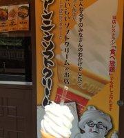 Chinatown Yokohama Daihanten Odori