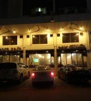 Koora Cafe