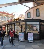 Tully's Coffee Wakayama Marina City