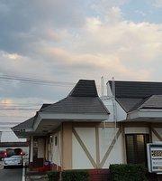 McDonald's Route 23 Suzuka