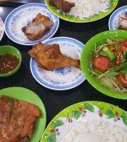 Com Tam Hoa Huong Duong