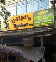 Udipi's Upahar