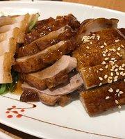 Xin Kong Cha Restaurant