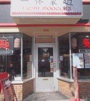 I Kyu Noodles