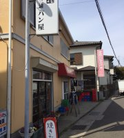 Miura Bread Shop Mitsumugi