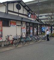 The Meshiya Kyoto Fushimi