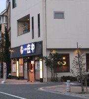 Shoyaotsuki