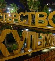 Ministerstvo Kultury - Restaurant & Karaoke