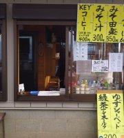 Shingen Chaya