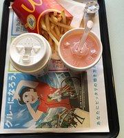 McDonald's Route 11 Niihama