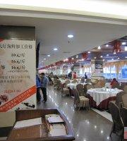 Sheng GangWan