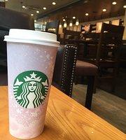 Starbucks Seohyeon Station