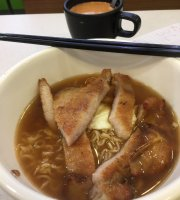 Po Woo Restaurant