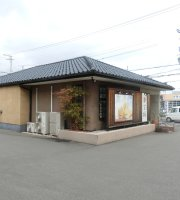 Hokitsu Kameyama