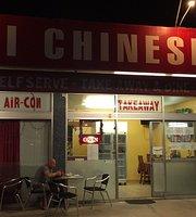 Rin's Thai Chinese Restaurant