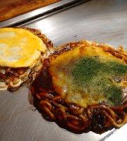 Okonomiyaki Carp