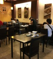 Dingchang Dumpling & Noodle Restaurant