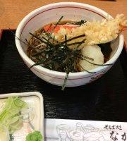 Soba restaurant Nagatsuka