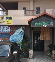 Okinawa Restaurant Yuntakutei
