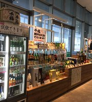 Sempuku Gomiyakeya Shoten Ippuku Cafe Ichifukuan
