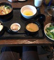 Cuisine De Haruno