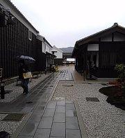 Kura Cafe Komaya