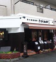 Kirin Coffeetoyonaka