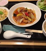 Chinese Tanaka