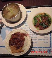 Xiaonanmen