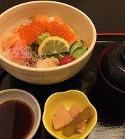 Seafood Restaurant Kitora Tsuna