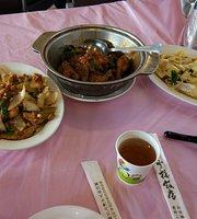 Chingsheng Hotel Scenic View Restaurant
