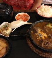 He Yu Ting Japanese Cuisine
