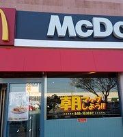 McDonald's Aeon Sumoto