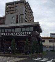 Starbucks Coffee Boxtown Hakozaki