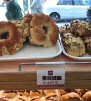 Yih Shun Shiuan - Jiaoxi  Store