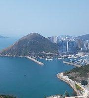 Hong Kong Island Restaurant