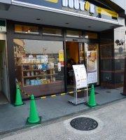 Doutor Coffee Store, Wako City Station