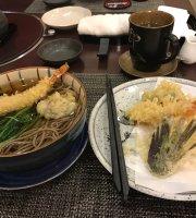 Nikugatou Restaurant