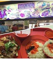 Far East Chicken Rice