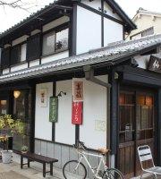 Sentaro Tatsugaku no Michi