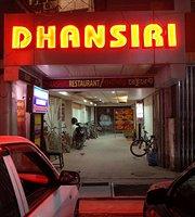 Dhansiri Restora