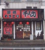 Senninriki Matsudo Shinden