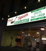 Thai Spoon