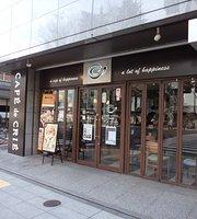 Cafe de Crie Kudan Minami