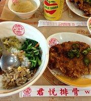 Emperor Foods