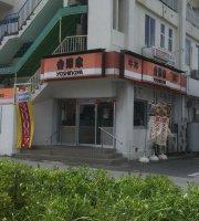 Yoshinoya Highway Route 329 Haebaru Store